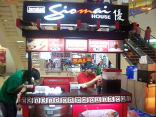 Siomai House photo by: ibarramaic.webs.com