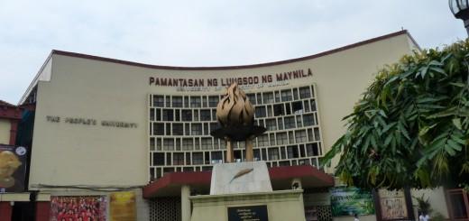 plm-campus